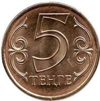 Монета 5 тенге, 2017 год, Казахстан. UNC.
