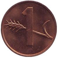 Монета 1 раппен. 1970 год, Швейцария. aUNC.