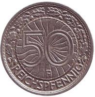 Монета 50 рейхспфеннигов. 1927 год (F), Веймарская республика.