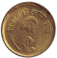 Развитие сельского хозяйства. Монета 10 пайсов. 1976 год, Непал.