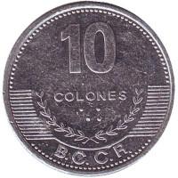 Монета 10 колонов. 2012 год, Коста-Рика.