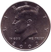 Джон Кеннеди. Монета 50 центов. 2002 год (D), США.