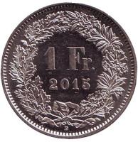 Гельвеция. Монета 1 франк. 2015 год, Швейцария.