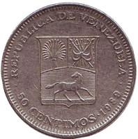 Герб Венесуэлы. Монета 50 сентимо, 1989 год, Венесуэла. Из обращения.