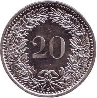 Монета 20 раппенов. 2007 год, Швейцария. aUNC.