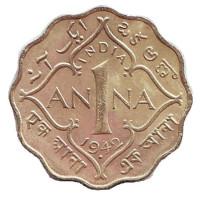 """Монета 1 анна. 1942 год, Британская Индия. (""""•"""" - Бомбей)"""