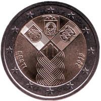100-летие независимости прибалтийских государств. Монета 2 евро. 2018 год, Эстония.
