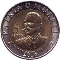 120 лет со дня смерти Антонио Масео. Монета 5 песо. 2016 год, Куба.