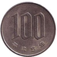 Монета 100 йен. 1993 год, Япония.