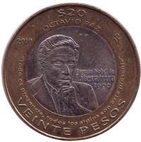 20 лет присуждения Нобелевской премии по литературе Октавио Пасу. Монета 20 песо. 2010 год, Мексика.