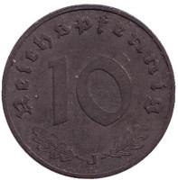 Монета 10 рейхспфеннигов. 1940 год (J), Третий Рейх.