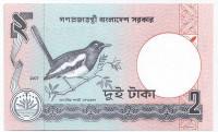 Малиновая сорока. Банкнота 2 така. 2007 год, Бангладеш.