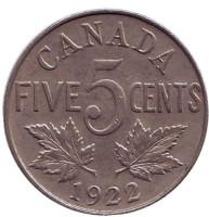 Монета 5 центов. 1922 год, Канада.