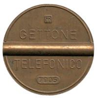 Телефонный жетон. 7905. Италия. 1979 год. (Отметка: IPM)