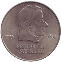 Фридрих Шиллер. Монета 20 марок. 1972 год, ГДР.