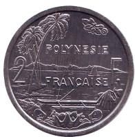Монета 2 франка. 1999 год, Французская Полинезия. UNC.