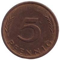 Дубовые листья. Монета 5 пфеннигов. 1973 год (D), ФРГ.