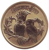 Любовь навсегда. Forever Love. Попугаи. Монета 1 доллар. 2014 год, Тувалу.