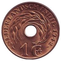 Монета 1 цент. 1942 год, Нидерландская Индия. aUNC.