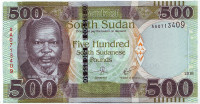 Джон Гаранг де Мабиор. Банкнота 500 фунтов. 2018 год, Южный Судан.