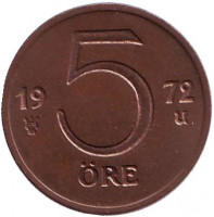 Монета 5 эре. 1972 год, Швеция.