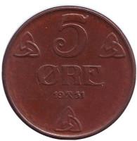 Монета 5 эре. 1951 год, Норвегия.