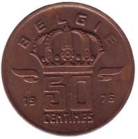 50 сантимов. 1976 год, Бельгия. (Belgie)