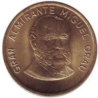 Мигель Грау. Монета 50 сентимов. 1988 год, Перу.