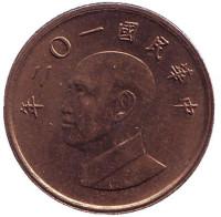 Чан Кайши. Монета 1 юань. 2013 год, Тайвань.