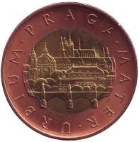 Прага. Монета 50 крон. 2014 год, Чехия.