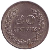 Монета 20 сентаво. 1971 год, Колумбия. (Без разрыва надписи).