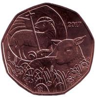Пасхальный агнец. Ягнёнок. Монета 5 евро. 2017 год, Австрия.
