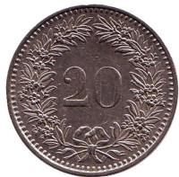 Монета 20 раппенов. 1983 год, Швейцария.