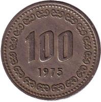 Монета 100 вон. 1975 год, Южная Корея.