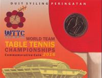Чемпионат мира по настольному теннису. Монета 1 ринггит. 2016 год, Малайзия. (в буклете)