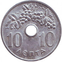 Монета 10 лепт. 1964 год, Греция.