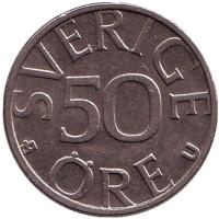 Монета 50 эре. 1984 год, Швеция.