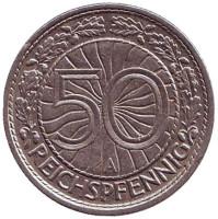 Монета 50 рейхспфеннигов. 1928 год (A), Веймарская республика.