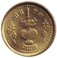 ФАО. Монета 20 пайсов. 1978 год, Непал.