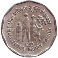 """Небольшая семья - счастливая семья. Монета 2 рупии. 1993 год, Индия. (""""♦"""" - Бомбей)"""