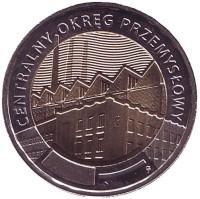 Центральный промышленный район. Монета 5 злотых. 2017 год, Польша.