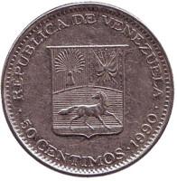 Герб Венесуэлы. Монета 50 сентимо, 1990 год, Венесуэла. Из обращения.