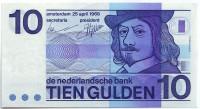 Художника Франс Халс. Банкнота 10 гульденов. 1968 год, Нидерланды.