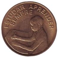 FAO. Монета 1 эскудо. 1980 год, Кабо-Верде.