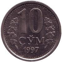 Монета 10 сумов. 1997 год, Узбекистан. UNC.