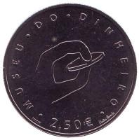 Музей денег. Монета 2,5 евро. 2016 год, Португалия.