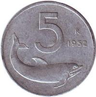 Дельфин. Судовой руль. Монета 5 лир. 1952 год, Италия.