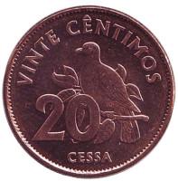 Монета 20 сантимов. 2017 год, Сан-Томе и Принсипи.