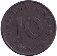 Монета 10 рейхспфеннигов. 1944 год (A), Третий Рейх.