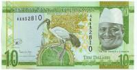 Яйя Джамме. Банкнота 10 даласи. 2015 год, Гамбия.